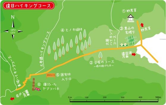 達目TOPマップ