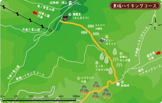 東坂TOPマップ