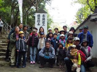 金華山山頂での記念写真
