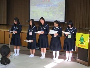 三輪中学校1年生の活動発表